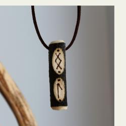 Lehmus symbols puukaulakoru 018